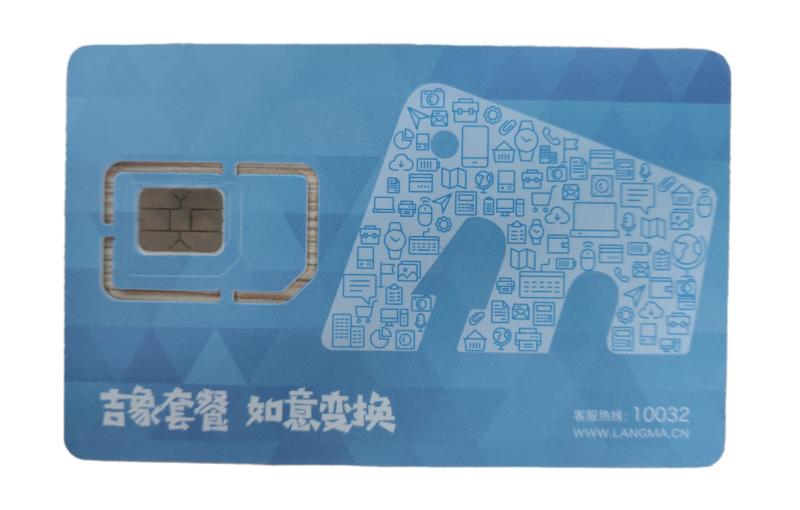 流量卡不限行业可以打电销的卡办理