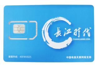 上海,深圳,北京抗封电销卡