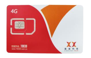 北京电销卡