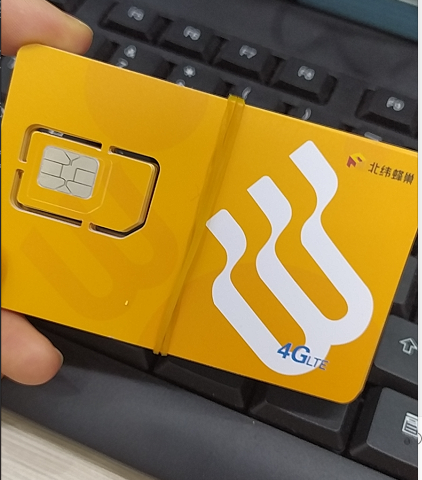 上海电销卡